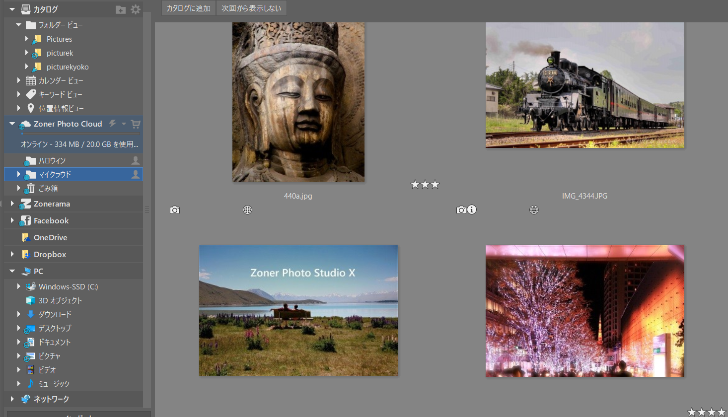 Zoner Photo Studio X Introduces Zoner Photo Cloud: Personal Online Storage That's Made for Photographers