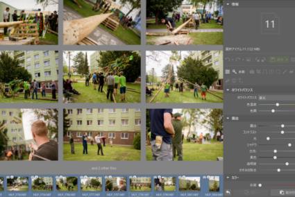 写真編集をもっと簡単に。現像モジュールでバッチフィルターを使う