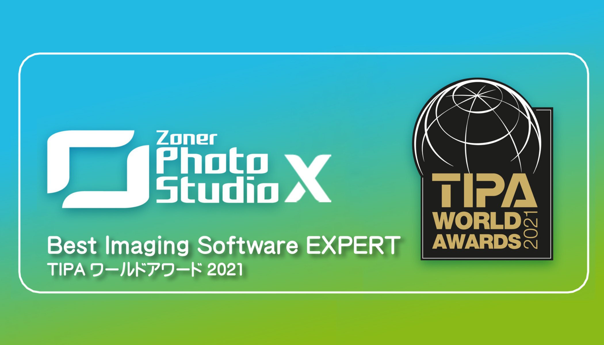 Zoner Photo Studio X & TIPA World Award 2021